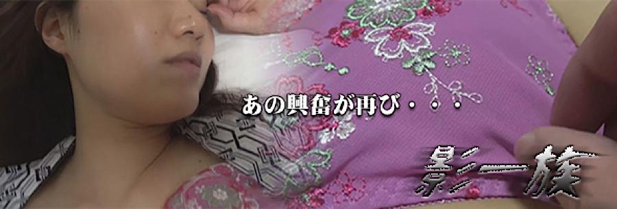 エロ動画:影一族:マンコ