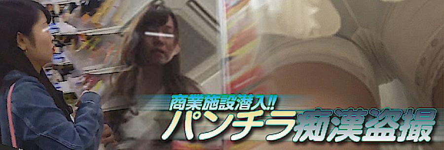 エロ動画:商業施設潜入!!パンチラ痴漢盗SATU:マンコ