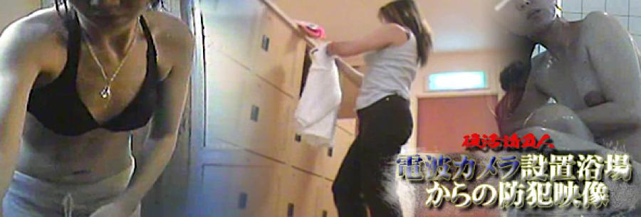 エロ動画:電波カメラ設置浴場からの防HAN映像:オマンコ丸見え