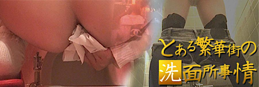 エロ動画:とある繁華街の洗面所事情:無毛まんこ