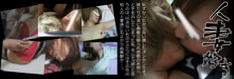 エロ動画:人妻好き:オマンコ