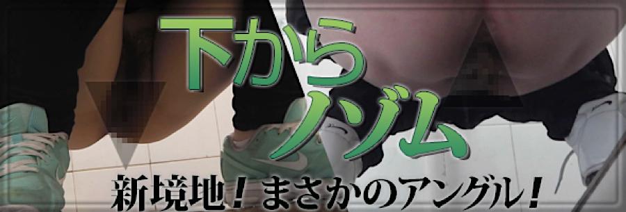 エロ動画:下からノゾム:無修正マンコ