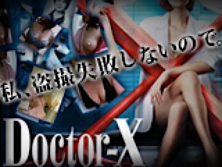 エロ動画:元医者による反抗 更衣室地獄絵巻:マンコ無毛