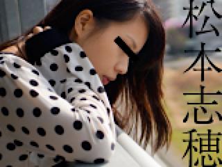 エロ動画:私にして欲しい事ありませんか?「松本志穂」:まんこパイパン