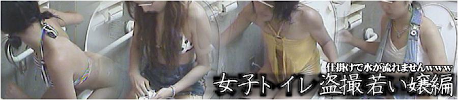 エロ動画:女子トイレ盗撮若い嬢編:無毛まんこ