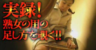 エロ動画:★独占入手 従順M黒ギャル介護師25歳:マンコ無毛