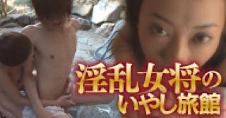 エロ動画:★お金で買われた女 22歳ゆか:パイパンオマンコ