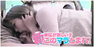 エロ動画:新・単位が欲しい子このマラとまれ!:マンコ無毛