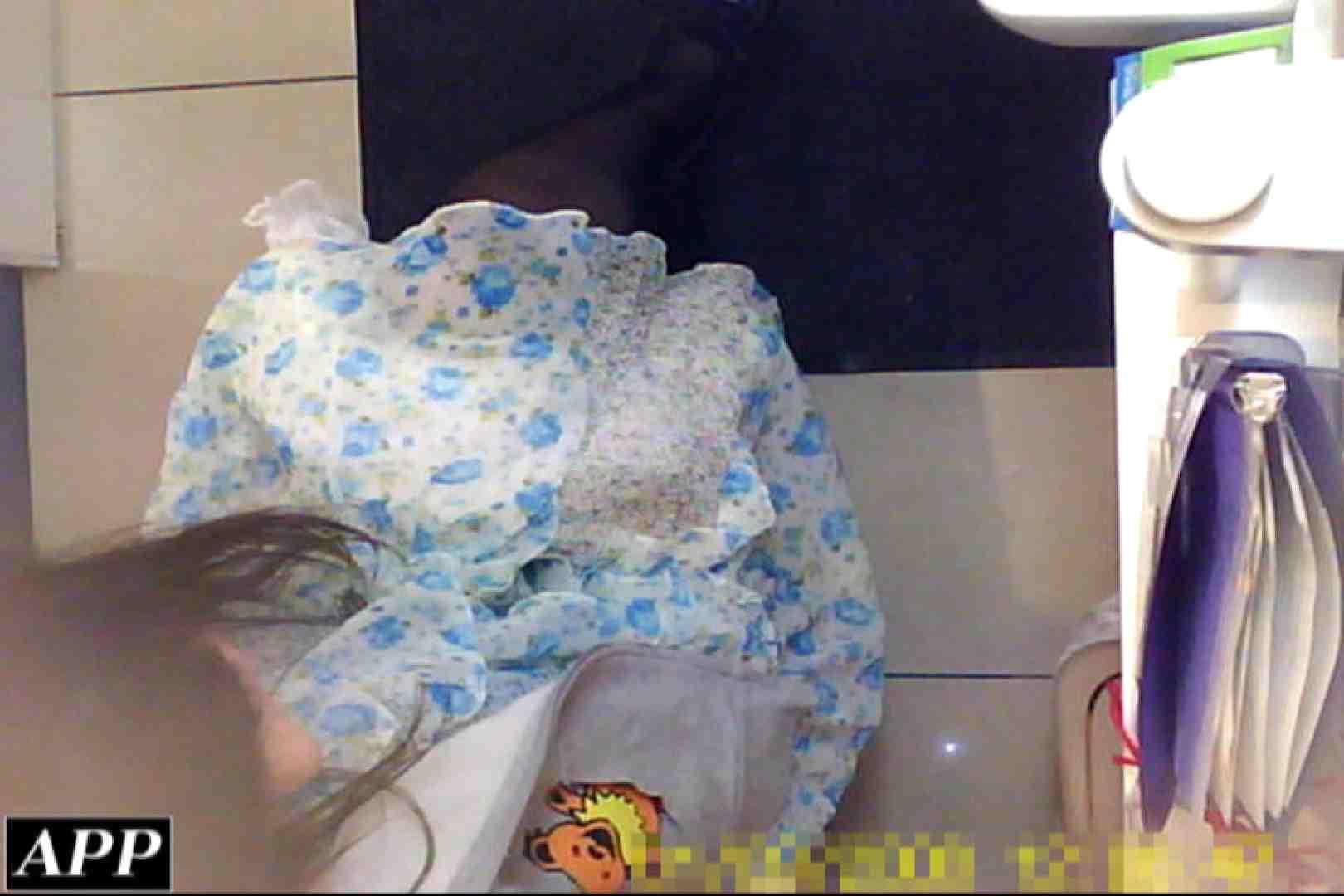 エロ動画:3視点洗面所 vol.103:怪盗ジョーカー