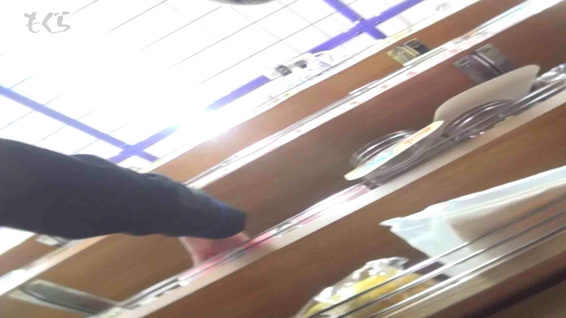 エロ動画:隣から【期間限定品】No.09 黒のニーハイ!!:怪盗ジョーカー