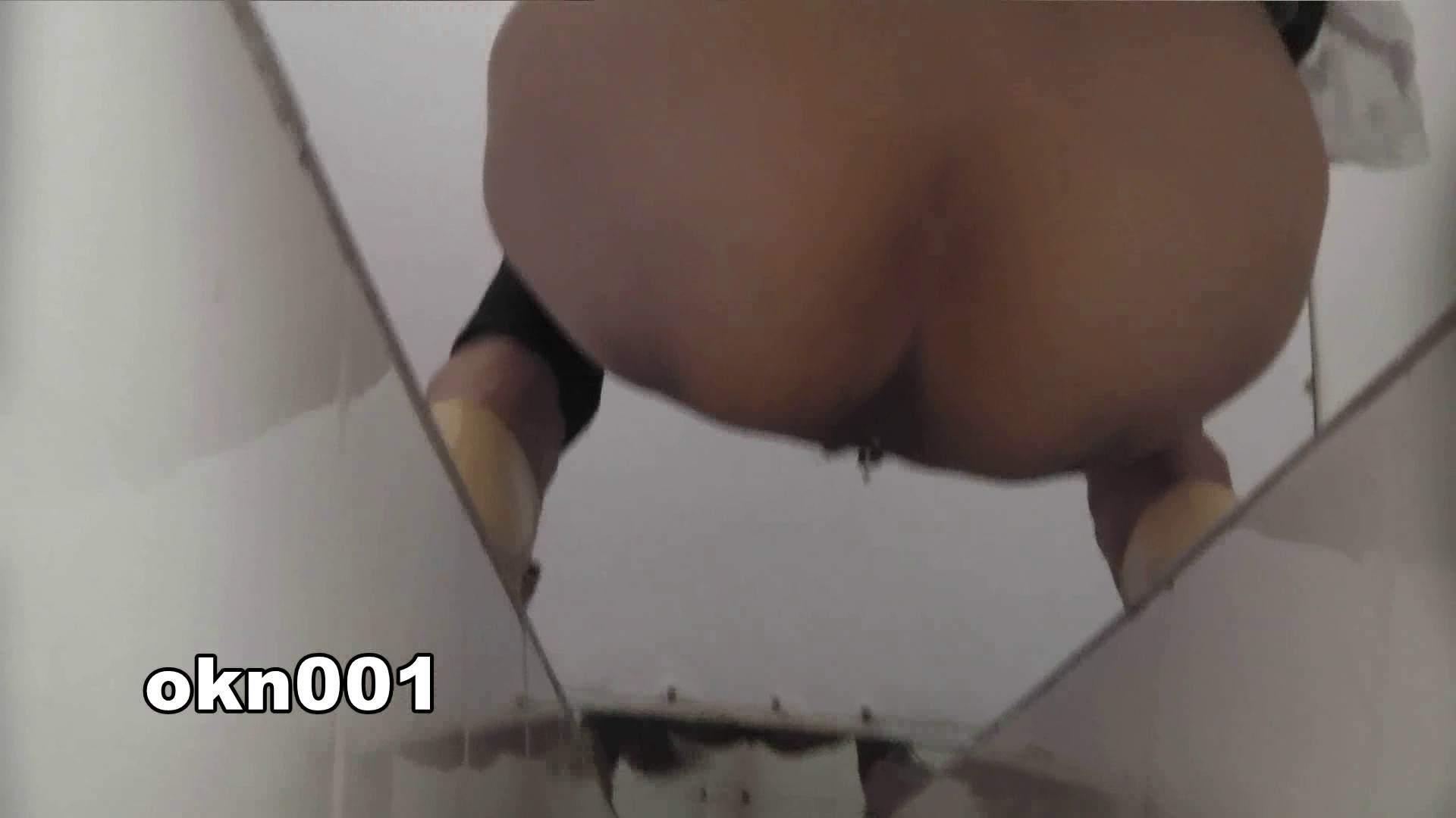 エロ動画:下からノゾム vol.001 下から攻める!:怪盗ジョーカー