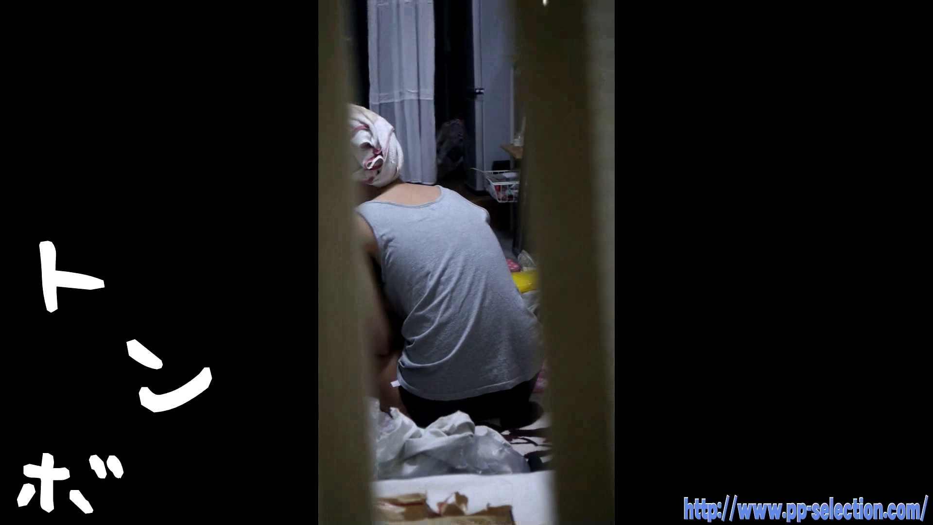 エロ動画:美女達の私生活に潜入!一人暮らし女子大生禁断の裸(腋フェチ必見)!!:怪盗ジョーカー