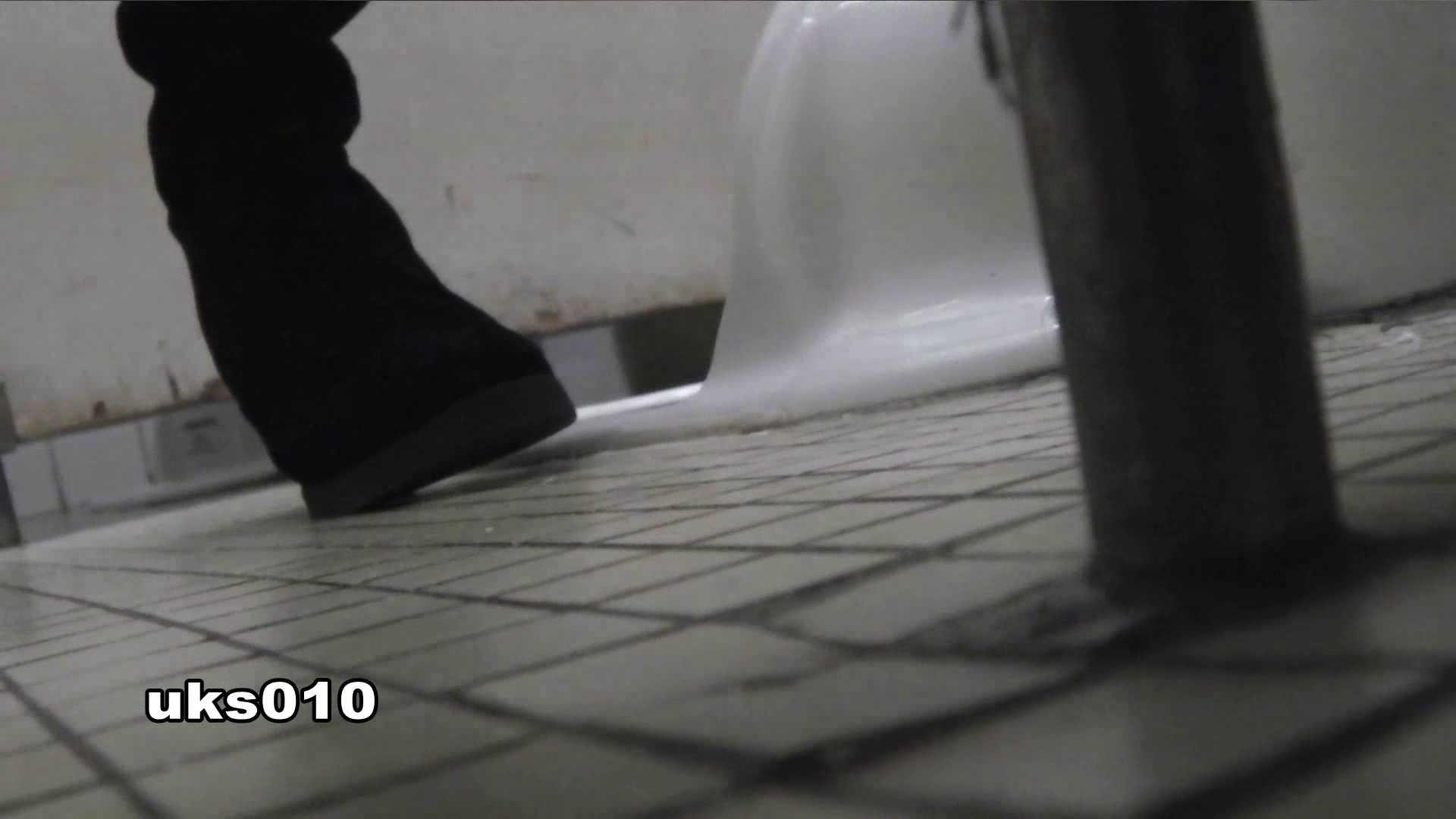 エロ動画:【美しき個室な世界】 vol.010:怪盗ジョーカー