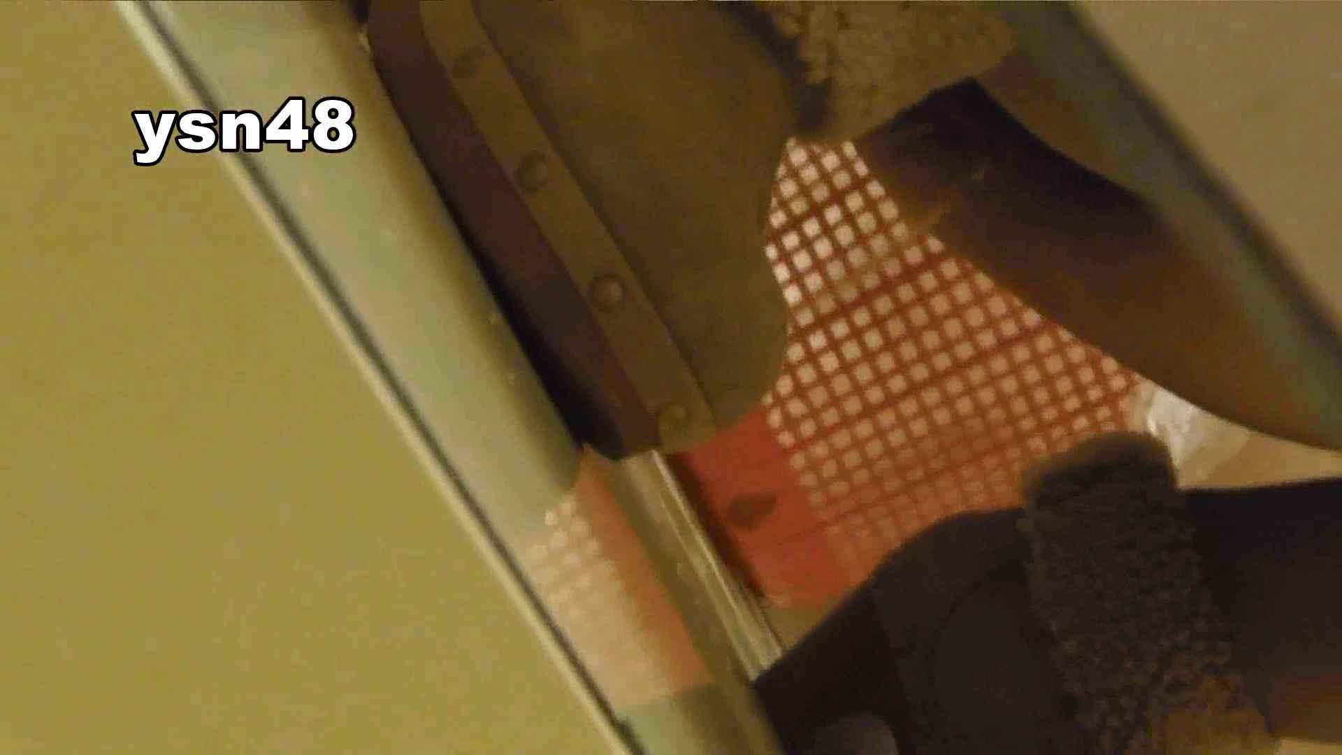 エロ動画:世界の射窓から vol.48 なぜ指を刺す:怪盗ジョーカー
