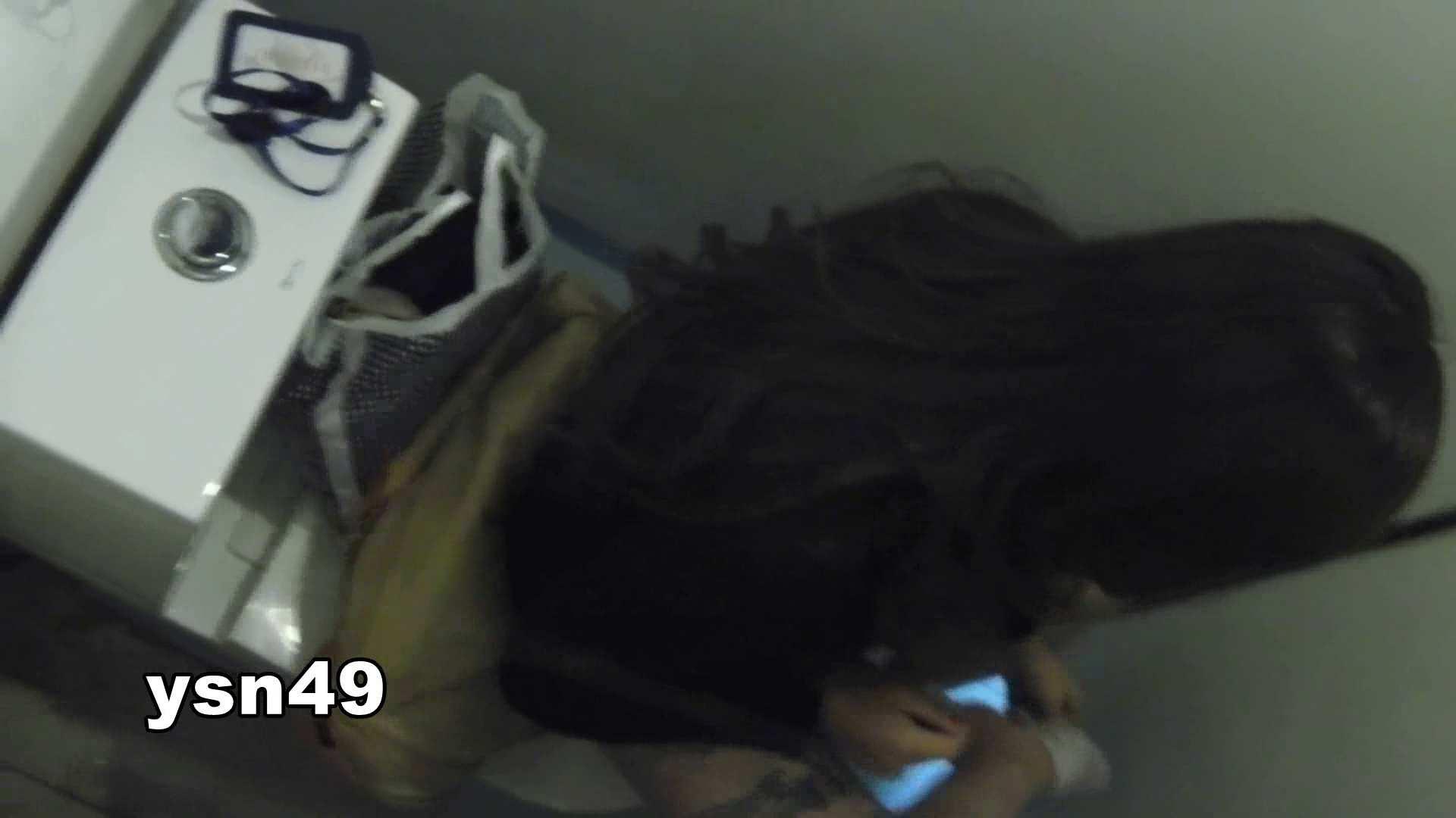 エロ動画:世界の射窓から vol.49 Hello:怪盗ジョーカー