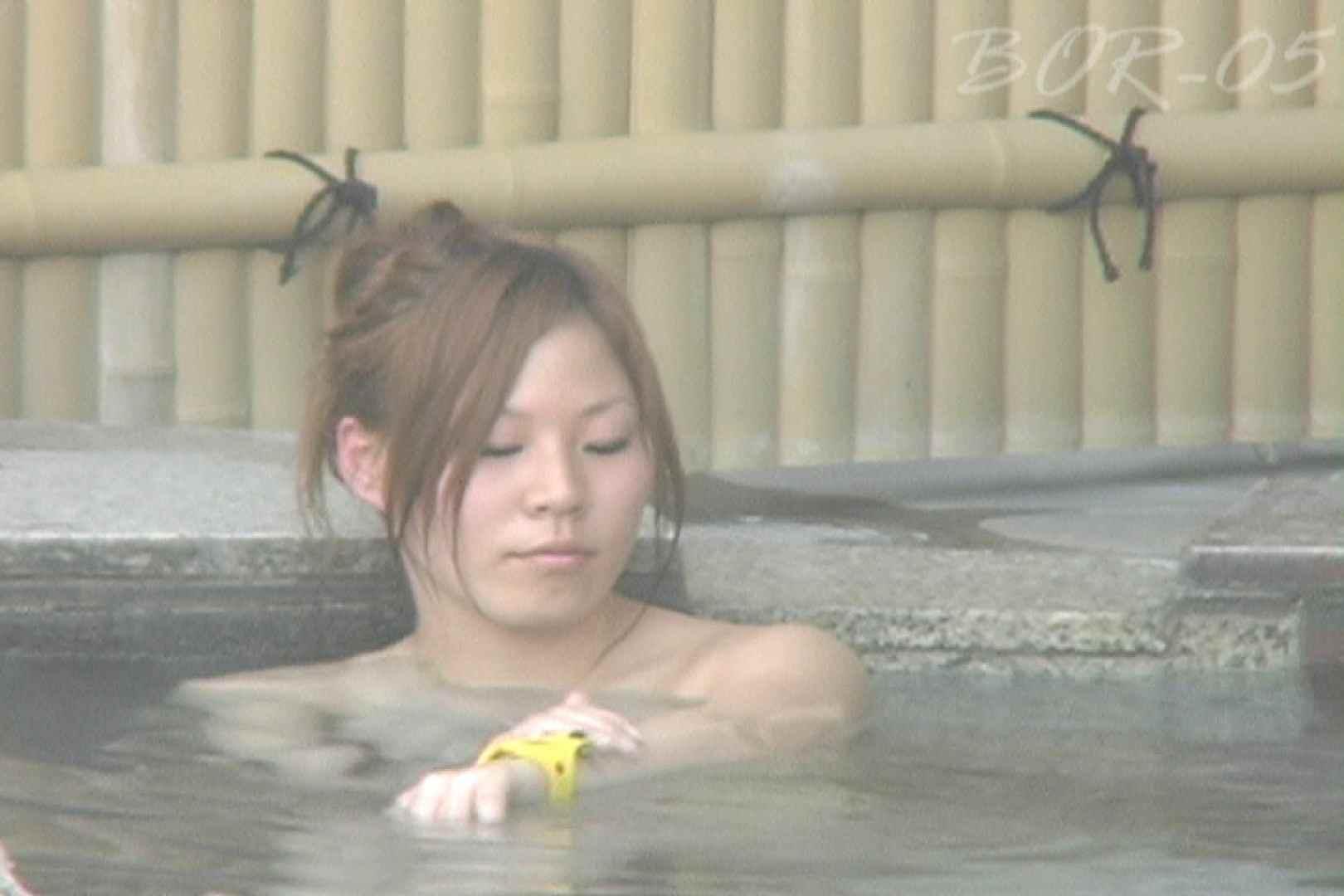 エロ動画:Aquaな露天風呂Vol.495:のぞき本舗 中村屋