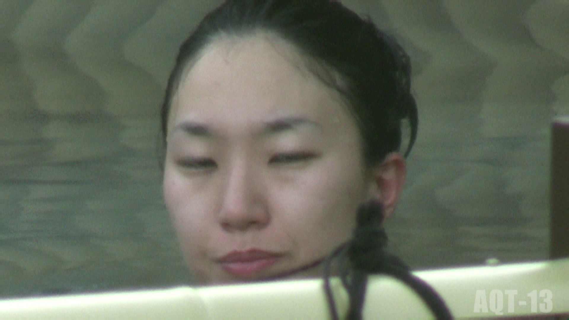 エロ動画:Aquaな露天風呂Vol.818:のぞき本舗 中村屋
