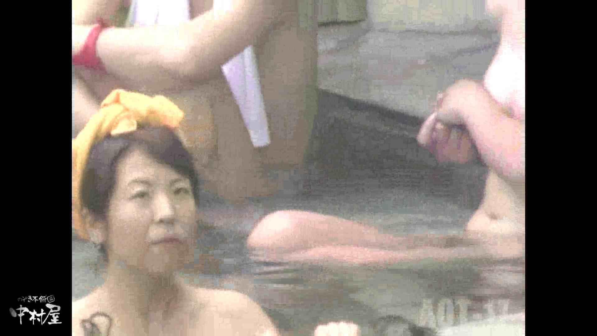 エロ動画:Aquaな露天風呂Vol.881潜入盗撮露天風呂十七判湯 其の五:のぞき本舗 中村屋