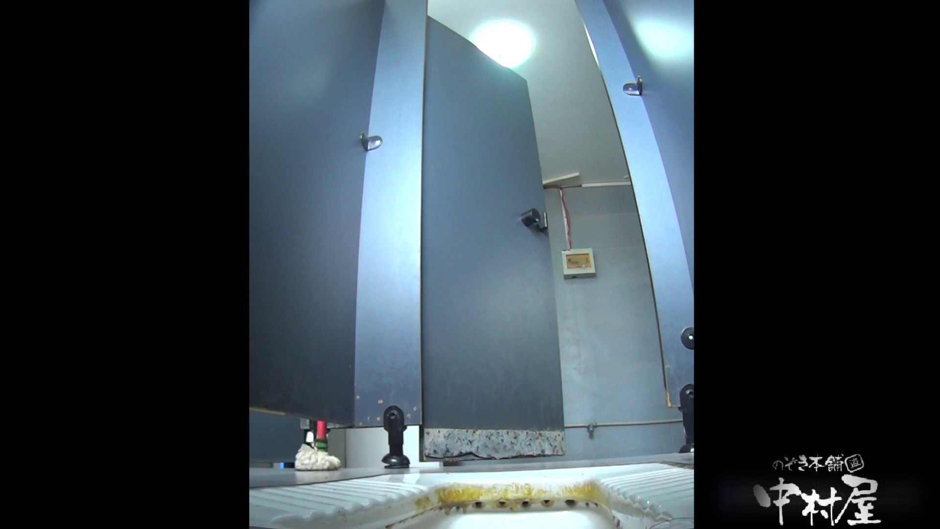 エロ動画:お尻フリフリ!大学休憩時間の洗面所事情16:のぞき本舗 中村屋