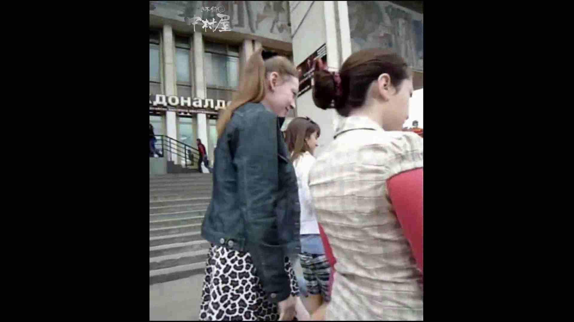 エロ動画:綺麗なモデルさんのスカート捲っちゃおう‼ vol28:のぞき本舗 中村屋