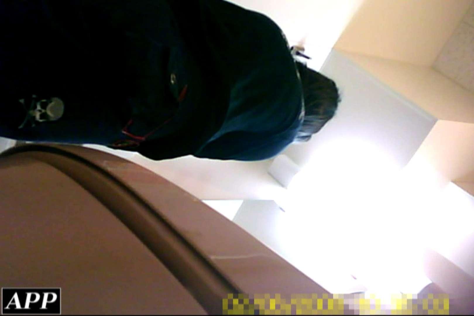 エロ動画:3視点洗面所 vol.121:のぞき本舗 中村屋