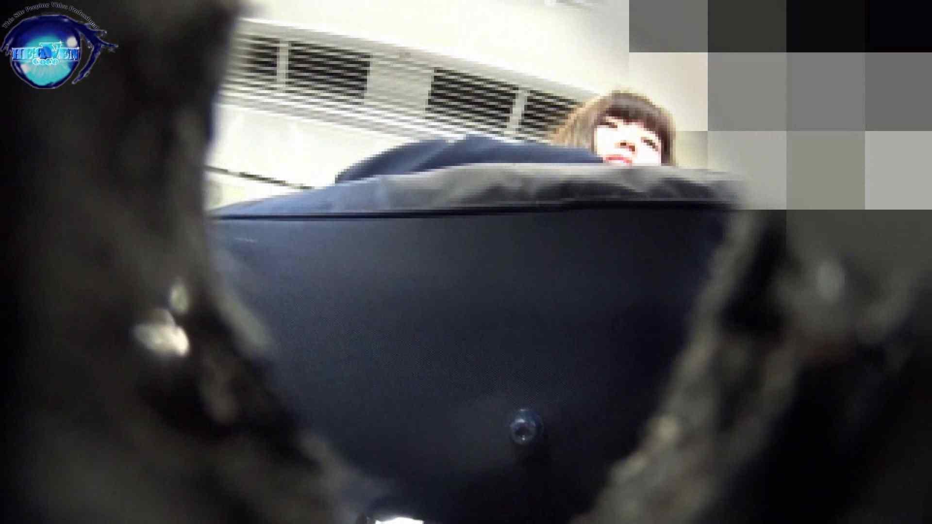 エロ動画:雅さんの独断と偏見で集めた動画 パンチラ編vol.13:のぞき本舗 中村屋