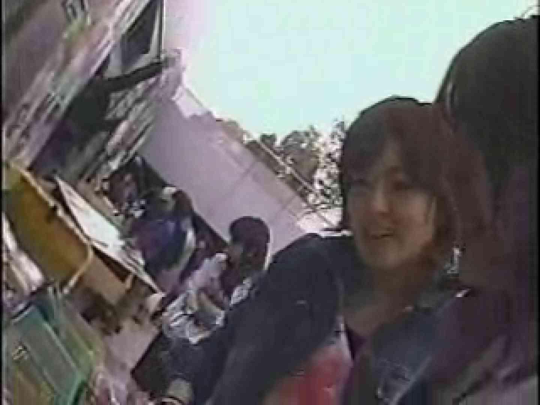 エロ動画:高画質版! 2004年ストリートNo.4:のぞき本舗 中村屋