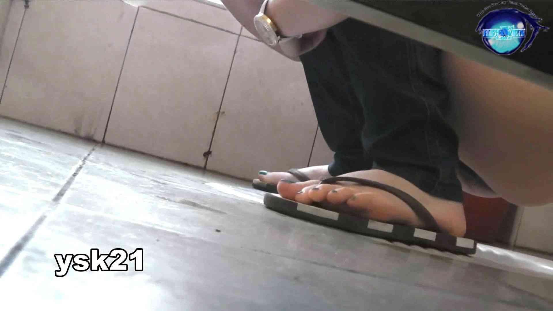 エロ動画:VIP配信している世界の射窓から ステーション編 vol.21前編一部公開‼:のぞき本舗 中村屋