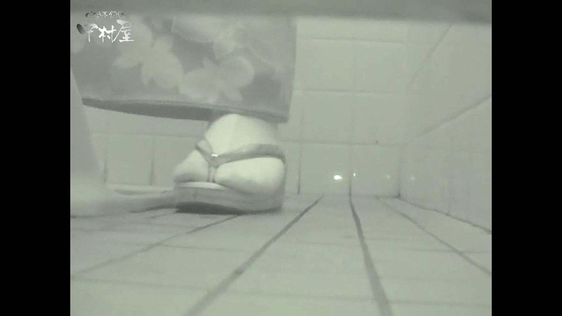エロ動画:女子トイレ盗撮若い嬢編vol.12:のぞき本舗 中村屋