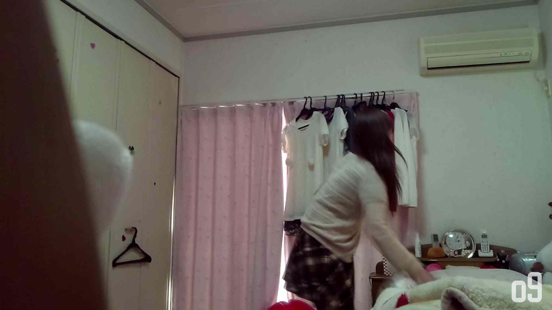vol.2 瑞希ちゃんの自宅公開!寝起きの着替え・・・ラリルそー 美女OL | 着替え  44連発 41