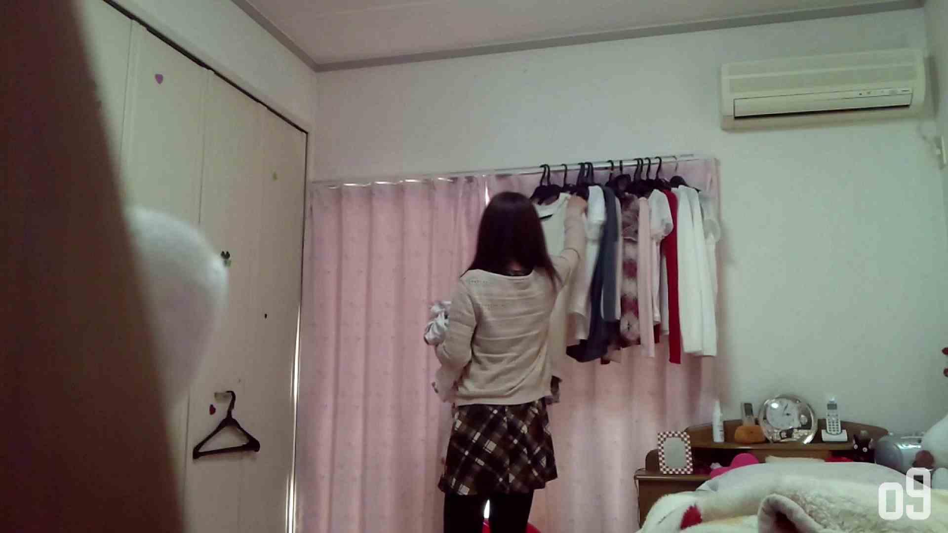 vol.2 瑞希ちゃんの自宅公開!寝起きの着替え・・・ラリルそー 美女OL  44連発 42