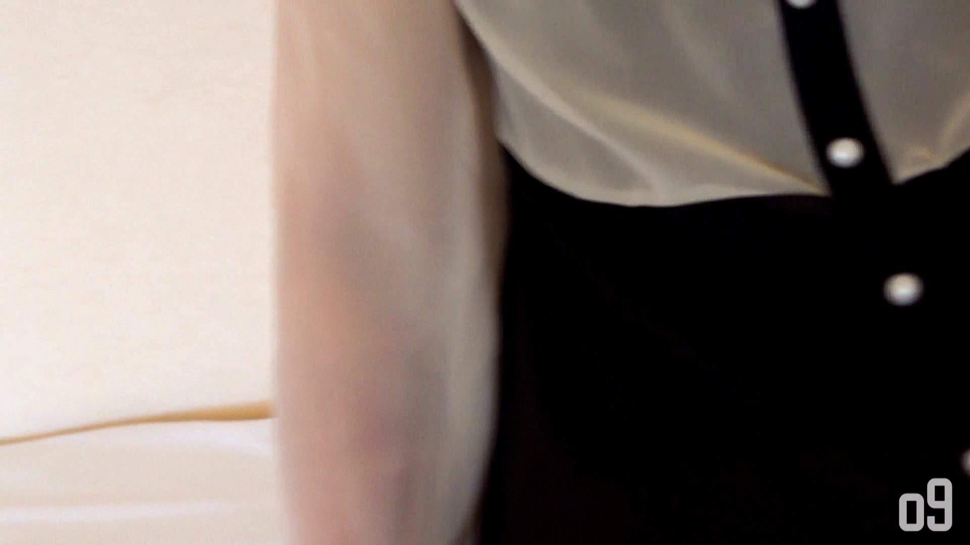 vol.1 撮影内容未確定の中、まずは私服姿撮り 美女OL  65連発 14