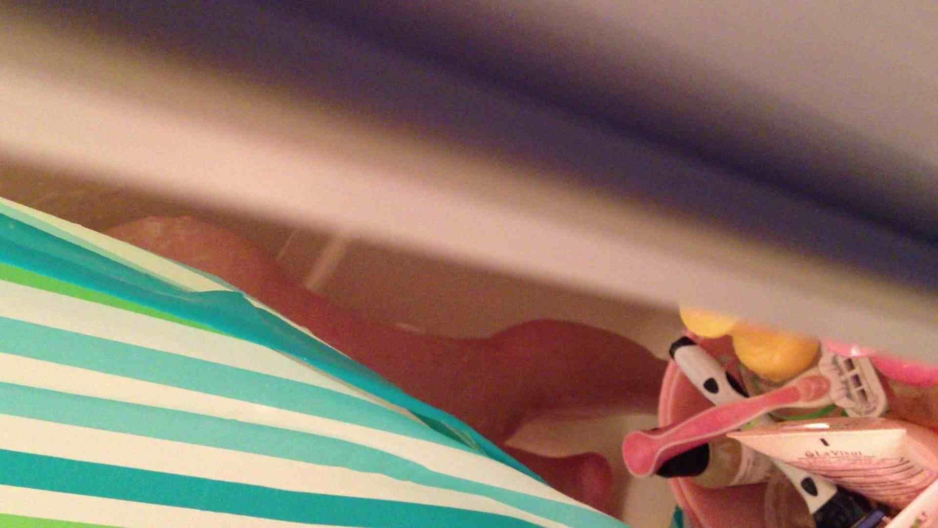 16(16日目)シャワー中にムダ毛処理をする彼女 パイパン娘 | シャワー  58連発 17