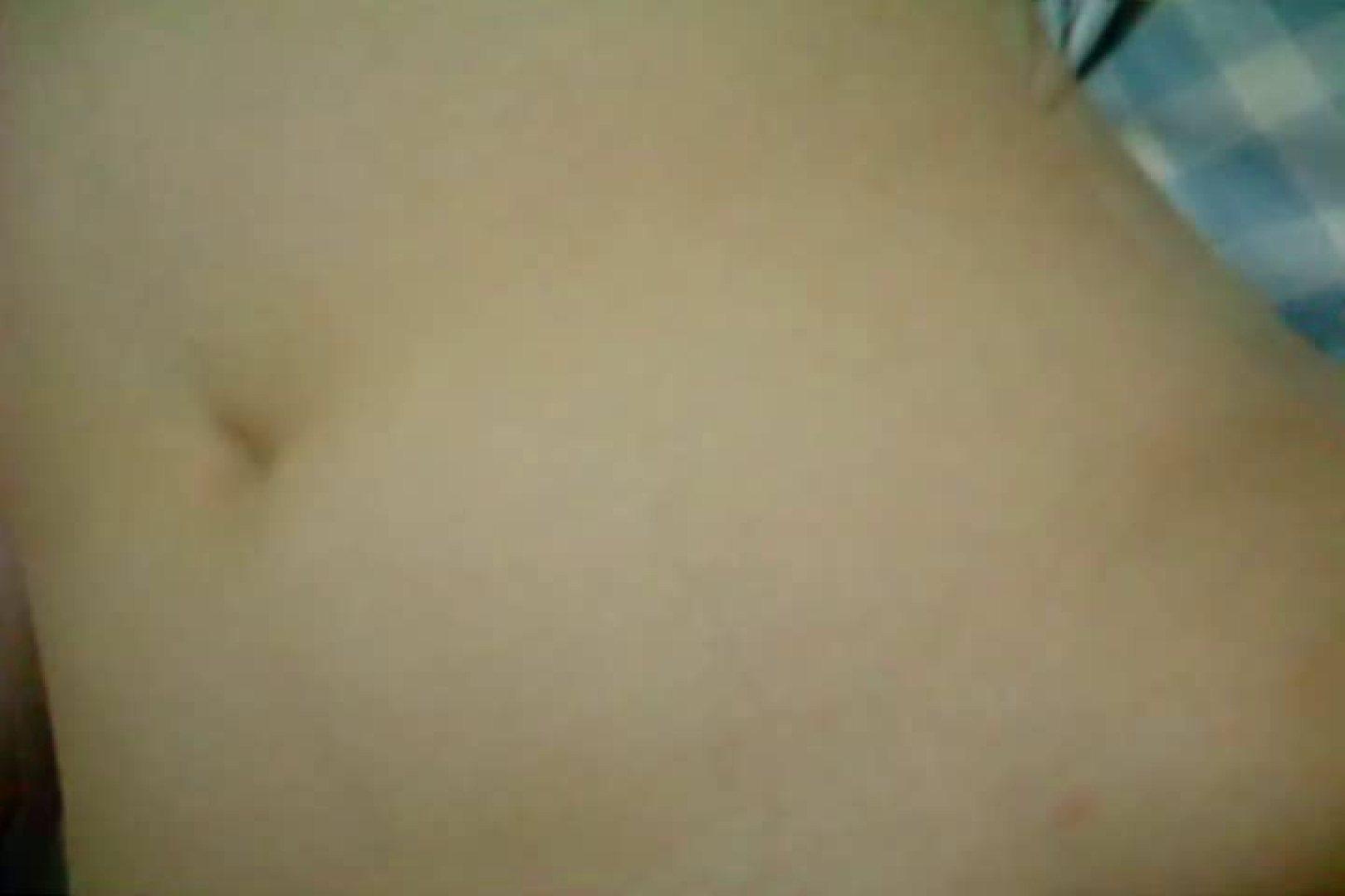 ウイルス流出 鹿児島県庁職員 中瀬瀬久成の流出ビデオ 独占盗撮 AV動画キャプチャ 95連発 2