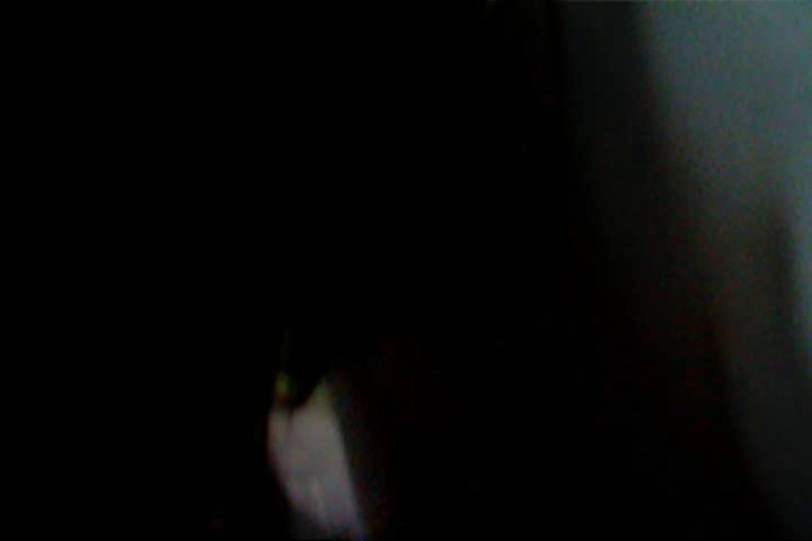 ウイルス流出 鹿児島県庁職員 中瀬瀬久成の流出ビデオ 独占盗撮 AV動画キャプチャ 95連発 18