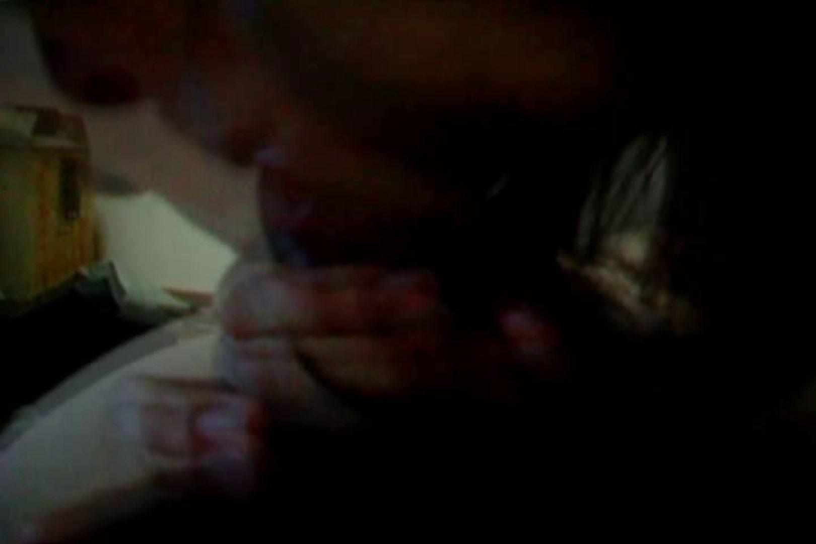ウイルス流出 鹿児島県庁職員 中瀬瀬久成の流出ビデオ 独占盗撮 AV動画キャプチャ 95連発 70