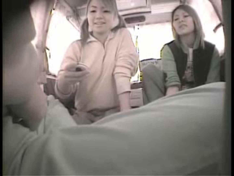 大学教授がワンボックスカーで援助しちゃいました。vol.4 美女OL   小悪魔ギャル  108連発 5