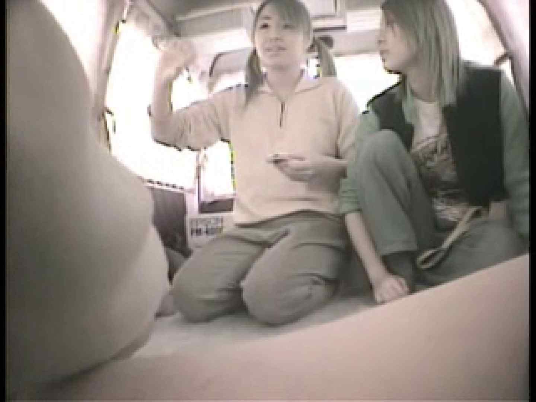 大学教授がワンボックスカーで援助しちゃいました。vol.4 美女OL  108連発 14