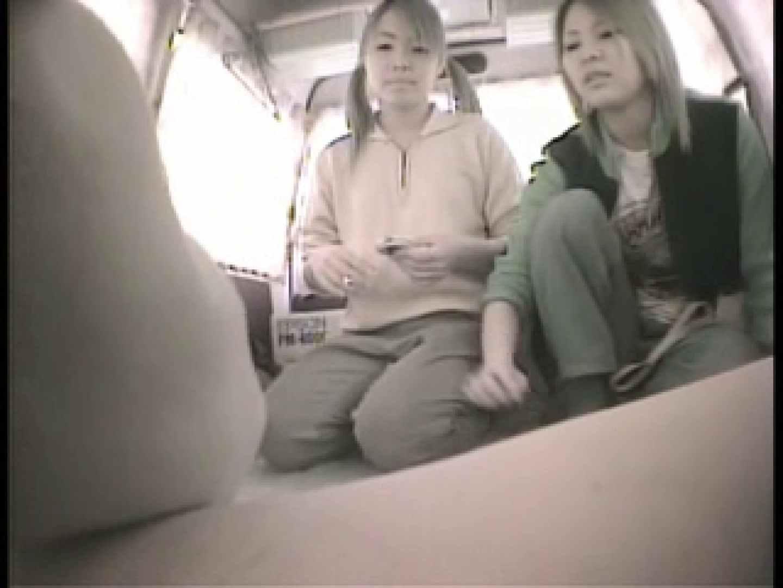 大学教授がワンボックスカーで援助しちゃいました。vol.4 美女OL  108連発 16