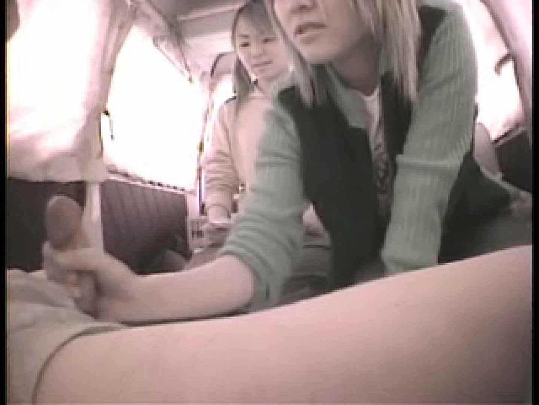 大学教授がワンボックスカーで援助しちゃいました。vol.4 美女OL   小悪魔ギャル  108連発 19