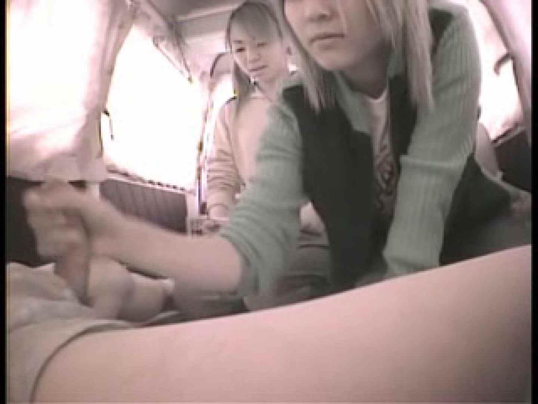 大学教授がワンボックスカーで援助しちゃいました。vol.4 美女OL  108連発 20