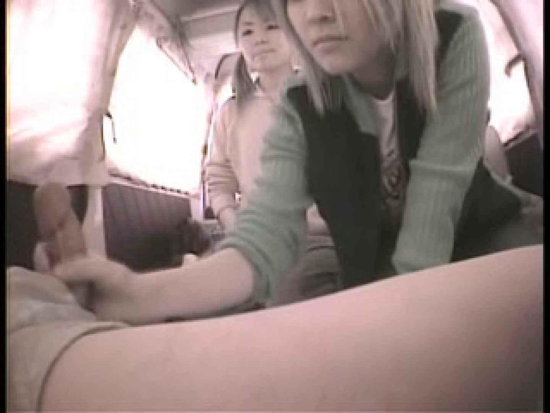 大学教授がワンボックスカーで援助しちゃいました。vol.4 美女OL  108連発 22