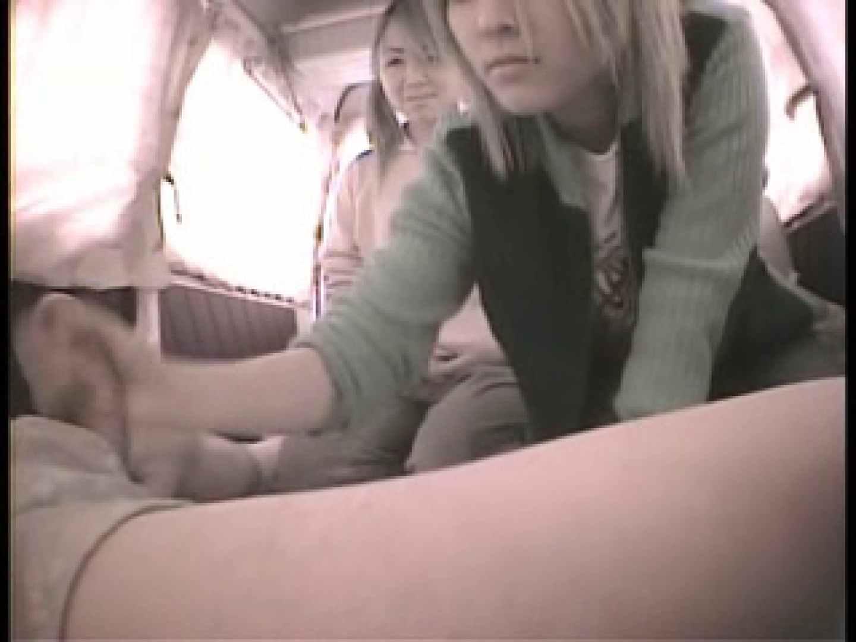 大学教授がワンボックスカーで援助しちゃいました。vol.4 美女OL   小悪魔ギャル  108連発 23