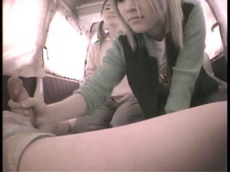 大学教授がワンボックスカーで援助しちゃいました。vol.4 美女OL  108連発 24