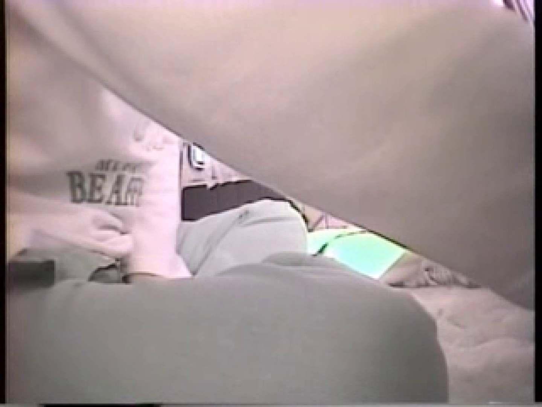 大学教授がワンボックスカーで援助しちゃいました。vol.4 美女OL  108連発 68