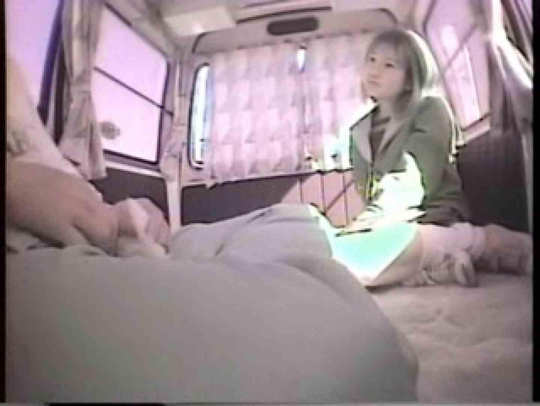 大学教授がワンボックスカーで援助しちゃいました。vol.4 美女OL   小悪魔ギャル  108連発 69