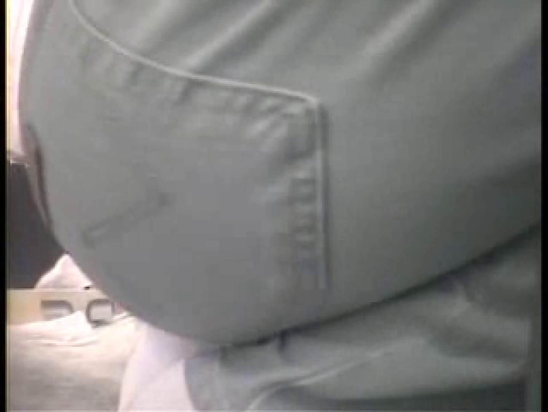 大学教授がワンボックスカーで援助しちゃいました。vol.5 車   美女OL  44連発 16