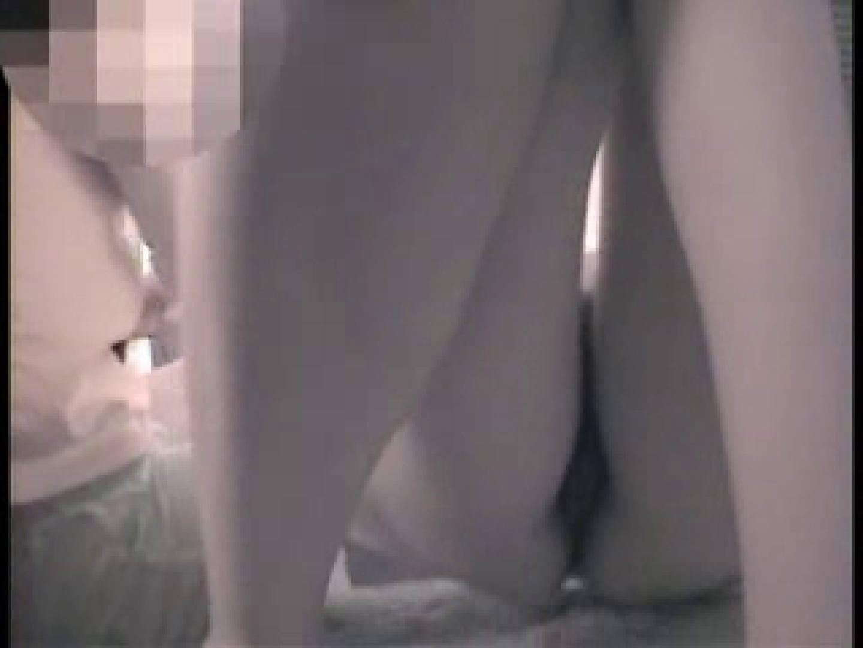 大学教授がワンボックスカーで援助しちゃいました。vol.5 車   美女OL  44連発 40