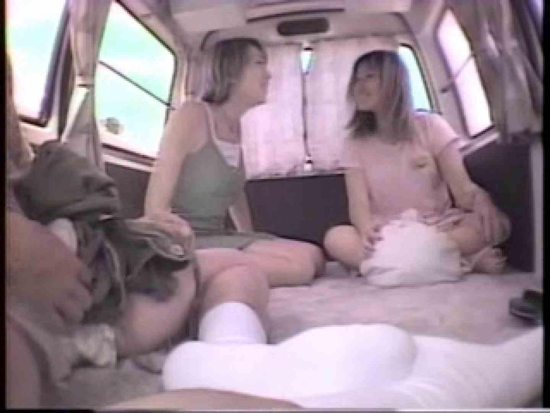 大学教授がワンボックスカーで援助しちゃいました。vol.9 美女OL オマンコ無修正動画無料 93連発 27