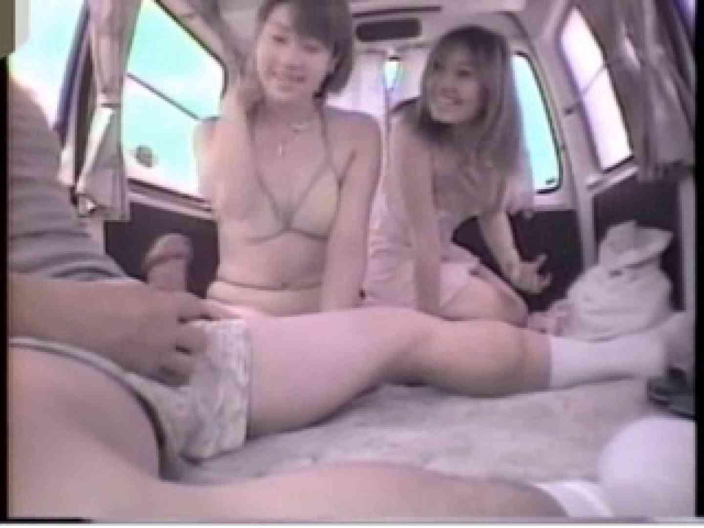 大学教授がワンボックスカーで援助しちゃいました。vol.9 小悪魔ギャル おめこ無修正動画無料 93連発 63